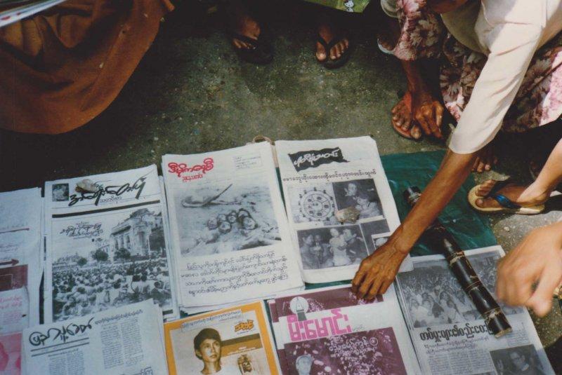 1988-gp-street-publications-colour-photo-file